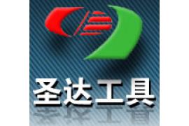 张家港市圣达金属工具有限公司