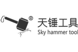 上海天锤工具有限公司