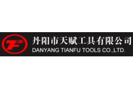 丹阳市天赋工具有限公司
