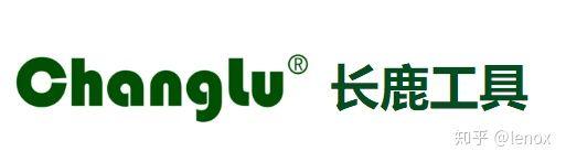 长鹿工具(Changlu)