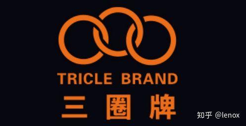 三圈(TRICLE BRAND)