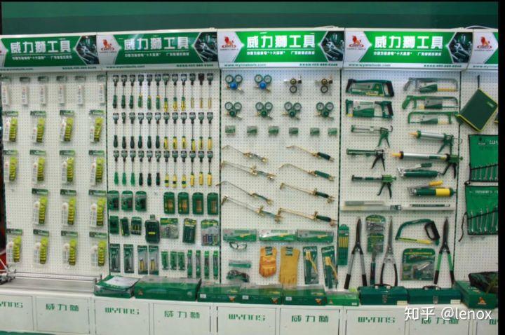 威力狮(wynn's tools)