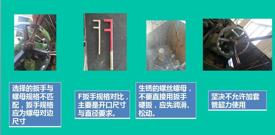 防爆工具的正确使用方法与注意事项