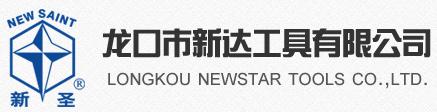 long kou xin da logo