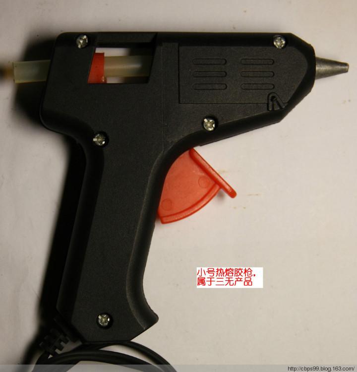 小号热熔胶枪,属于三无产品