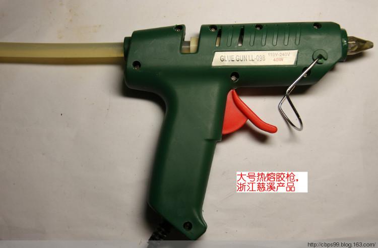 大号热熔胶枪,浙江慈溪产品