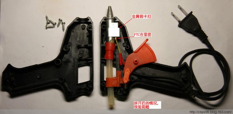 拆开的热熔胶枪