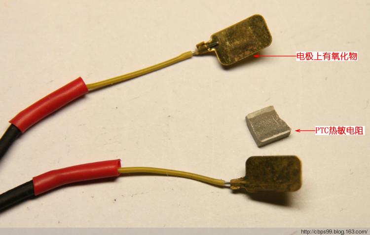 热熔胶枪PTC热敏电阻