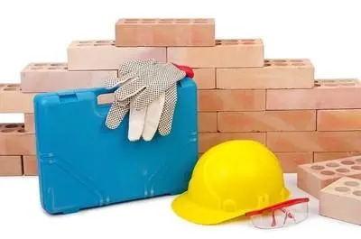 劳保防护工具